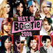 Compilation: The Best Of Bootie 2008